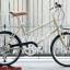 จักรยานมินิทัวร์ริ่ง Gios Pulmino ตัวถังโครโมลี่ 7เกียร์ ล้อ20นิ้ว thumbnail 1