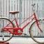 จักรยานแม่บ้าน ทรงผ่าหวาย Frisch thumbnail 1