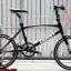 จักรยานมินิ พับคอได้ Giant IDIOM ล้อ20นิ้ว thumbnail 1