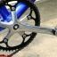จักรยานมินิเสือภูเขา Progressive ล้อ20นิ้ว 8เกียร์ thumbnail 3