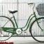 จักรยานแม่บ้าน C'est si bon ล้อ26นิ้ว thumbnail 1