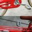 จักรยานแม่บ้าน ทรงผ่าหวาย Frisch thumbnail 3