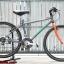 จักรยานโครโมลี่ Panasonic Mountain Cat ล้อ26นิ้ว ไซส์ XS thumbnail 1