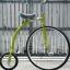 จักรยานล้อหน้าโต จักรยานล้อหน้าโต (27นิ้ว) มีให้เลือกหลายสี thumbnail 2