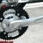 จักรยานทัวร์ริ่ง Corratec Shape Wave3 ราคา 16,500บาท ไซส์ S thumbnail 5