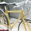 จักรยานทัวร์ริ่งโครโมลี่ Peugeot Urbain 6เกียร์ ไซส์ L thumbnail 2