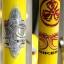 จักรยานชอปเปอร์ 3G bikes ล้อหน้า20/หลัง24นิ้ว thumbnail 5