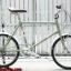 จักรยานมินิ Peugeot Merlo ล้อ20นิ้ว 7เกียร์ thumbnail 1