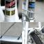 จักรยานทัวร์ริ่งวินเทจ SEIICO ล้อ700C Made in Japan ไซส์ M thumbnail 4