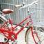 จักรยานแม่บ้าน ทรงผ่าหวาย Frisch thumbnail 2
