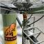จักรยานมินิ Peugeot Merlo ล้อ20นิ้ว 7เกียร์ thumbnail 5
