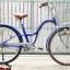 จักรยานแม่บ้าน 3เกียร์ ล้อ26นิ้ว thumbnail 1