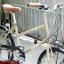 จักรยานมินิทัวร์ริ่ง Gios Pulmino ตัวถังโครโมลี่ 7เกียร์ ล้อ20นิ้ว thumbnail 2