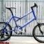 จักรยานมินิเสือภูเขา Progressive ล้อ20นิ้ว 8เกียร์ thumbnail 1