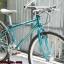 จักรยาน Merida ล้อ26นิ้ว เฟรมโครโมลี่ 4130 ไซส์ XS thumbnail 2
