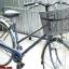 จักรยานแม่บ้าน Bridgestone ล้อ27นิ้ว เกียร์ดุม 3เกียร์ บังโคลนแสตนเลส ดุมหน้าไฟ thumbnail 2