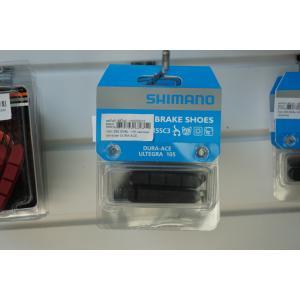 แผ่นยางเบลค SHIMANO DURA-ACE BR-7900 สำหรับขอบล้ออลูมิเนียม