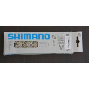 โซ่จักรยาน SHIMANO HY S075 8 SP IG51 116LINKS