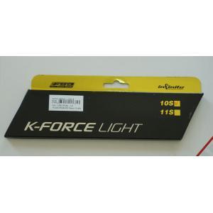 โซ่จักรยาน โซ่ทอง K-FORCE LIGHT 10 สปีด infinite