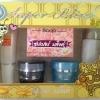 ครีมซุปเปอร์บลิ๊งค์กลูต้า (กระดาษ) กล่องเหลือง สูตรน้ำผึ้ง หน้าเด็ก หน้าเด้ง ลดริ้วรอย ตีนกา ราคา 190-155 บาท