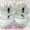 Night Angel Cream สำหรับผิวมัน (Plus+ Whitening) ครีมเทวดา 10g.