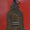 เหรียญพ่อขุนรามคำแหงเนื้อทองแดง ปี 2510 องค์ที่ 2