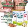 Wheymix-เวย์มิกซ์/เวย์โปรตีน ควบคุมน้ำหนัก-เสริมสร้างกล้ามเนื้อ