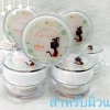 Night Angel Cream สำหรับผิวแห้ง (Plus+ Whitening) ครีมเทวดา 10g. ราคา 250-75 บาท