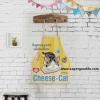 ผ้ากันเปื้อนเด็ก cheese cat by Supergoods