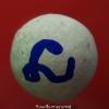 ลูกอมผงพรายสะกดรัก ครูบาเดช กิตติญาโณ สำนักสงฆ์ป่าช้าบ้านใหม่รัตนโกสินทร์ อ.แม่เมาะ จ.ลำปาง สำเนา