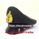 [NEW] #หมวกนายร้อยทหารบก สีขี้ม้า