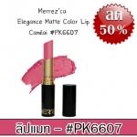 Merrez'ca Elegance Matte Color Lip #PK6607 Camilai