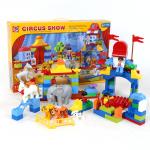 บล็อกตัวต่อละครสัตว์ 110 ชิ้น(Circus Show)...ฟรีค่าจัดส่ง