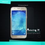 ฟิล์มกระจกนิรภัย Samsung Galaxy J5 (NILLKIN)