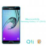 ฟิล์มกระจกนิรภัย Samsung Galaxy A7 (2016)