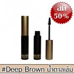 Merrez'ca Perfect Eyebrow Mascara #Deep Brown
