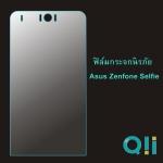 ฟิล์มกระจกนิรภัย ASUS ZenFone Selfie