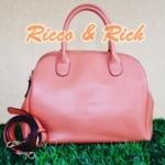 กระเป๋าหนังแท้ Pandora - OldRose