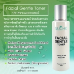 Facial Gentle Toner 80ml.ปราศจากแอลกอฮอล์