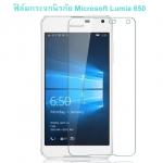 ฟิล์มกระจกนิรภัย Microsoft Lumia 650