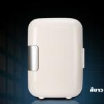 ตู้เย็นเล็ก รุ่น CANDY 4 ลิตร(2011)