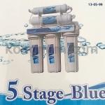 เครื่องกรองน้ำ 5ขั้นตอน UNIPURE BLUE