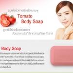 Cavinta Tomato Body Soap (คาวินต้า โทเมโทะ บอดี้ โซฟ) 3 กล่อง