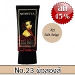Merrez'ca Perfection Matte Color BB Cream SPF50 PA++ No.23 Soft Beige
