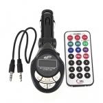 เครื่องเล่น Car MP3 FM Modulator ราคา 280 บาท