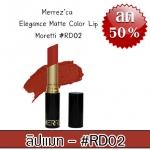 Merrez'ca Elegance Matte Color Lip #RD02 Emiliano
