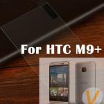ฟิล์มกระจกนิรภัย HTC One M9+ (M9 Plus)