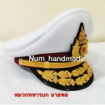 [NEW] #หมวกนายพลทหารบก สีขาว
