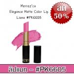Merrez'ca Elegance Matte Color Lip #PK6605 Liana