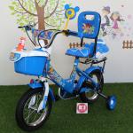 จักรยาน ขนาด 12 นิ้ว สีน้ำเงิน
